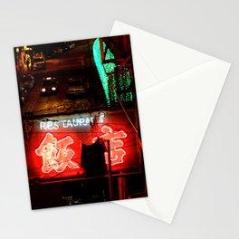 hong kong restaurant sign Stationery Cards