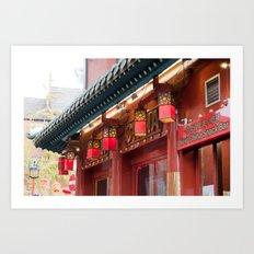 chinatown 002 Art Print