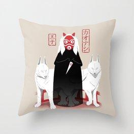 Ouji Kaonashi Throw Pillow