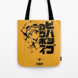 057 Ed Black Jap Tote Bag