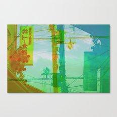 Rosing Sun Canvas Print