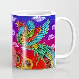Colorful Fenghuang Chinese Phoenix Rainbow Bird Coffee Mug