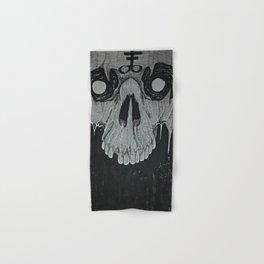 Hollow Hand & Bath Towel