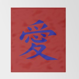 The word LOVE in Japanese Kanji Script - LOVE in an Asian / Oriental style writing. Blue on Red Throw Blanket