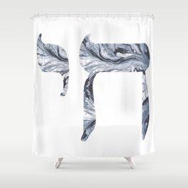 Marble Chai Shower Curtain