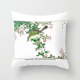 Numata Kashu Bull headed Shrike and Bush Clover Throw Pillow