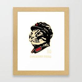 Chairman Meow Communist Cat Framed Art Print