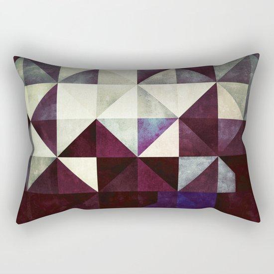 Glyzbryks 2014 Rectangular Pillow
