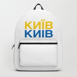 KYIV Backpack