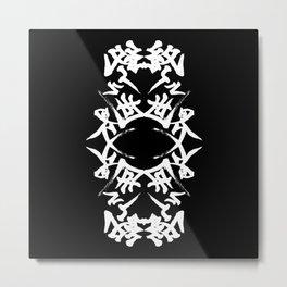 JAPANESE KANJI ART (OWARU SEKAI) by AKIRA Metal Print