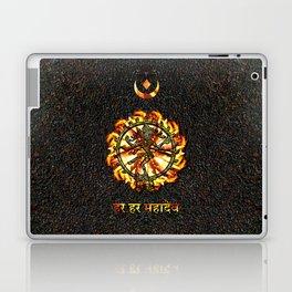 Shiva  Laptop & iPad Skin