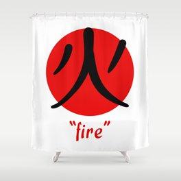 Japanese Word for Fire Kanji Aesthetic Art Gift Shower Curtain