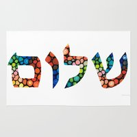 jewish Area & Throw Rugs featuring Shalom 10 - Jewish Hebrew Peace Letters by Sharon Cummings
