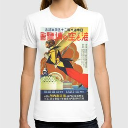 Japanese Vintage Expo Poster T-shirt