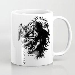 Waterbrushed Shisa Coffee Mug