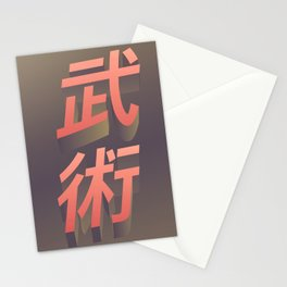 Chinese letters 01 Stationery Cards