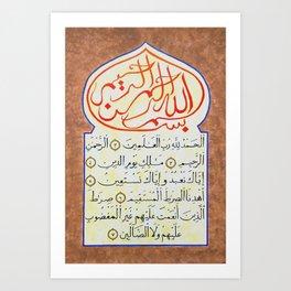 Al Fatiha - The Beginning Art Print