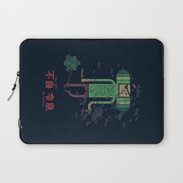 Heir of all cosmos, astray Laptop Sleeve