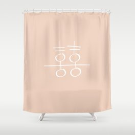 Double Happiness - Minimal FS - by Friztin Shower Curtain