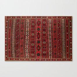 Baluch Flatweave  Antique Afghanistan  Rug Canvas Print