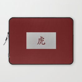 Chinese zodiac sign Tiger red Laptop Sleeve