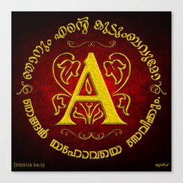 Joshua 24:15 - (Gold on Red) Monogram A Canvas Print
