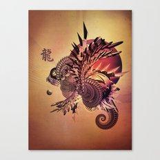 Legendary Canvas Print