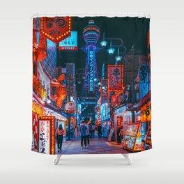 Osaka City Anime Scenes  Shower Curtain