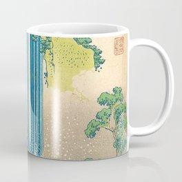 Katsushika Hokusa Yoro Waterfall In Mino Province Coffee Mug