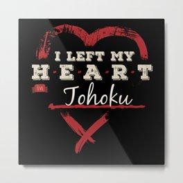 I Left My Heart In Tohoku Pride Metal Print