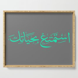 Enjoy your Life in Arabic Serving Tray