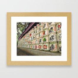 Sake. Framed Art Print