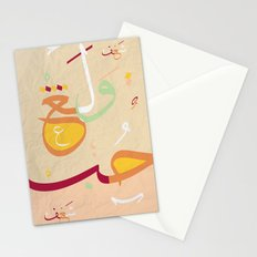 Love & passion  Stationery Cards