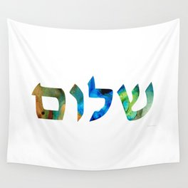 Shalom 15 by Sharon Cummings Wall Tapestry