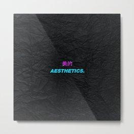 Japanese Aesthetics Metal Print