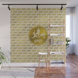 Golden Yoga Asanas Symbols  on  pastel beige Wall Mural