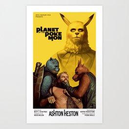 Planet of the Poke-mon Art Print