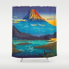 Tsuchiya Koitsu Tokaido Fujikawa Japanese Woodblock Print Sunset Colorful Hues Mountain Landscape Shower Curtain