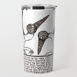 Unclean Angels Travel Mug
