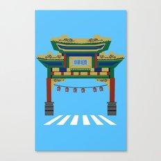 Chinatown  Canvas Print