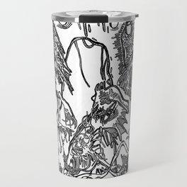 Arches- B&W Travel Mug