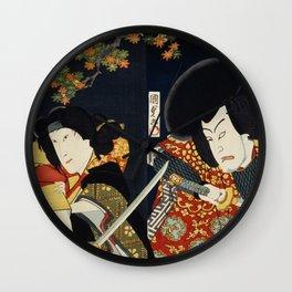 Japanese Art Print - Kabuki Actor #13 Wall Clock