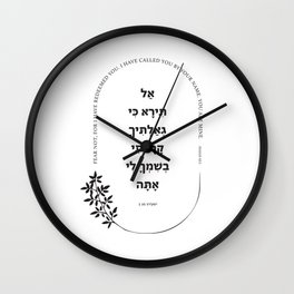 Fear Not, Isaiah 43 -  Hebrew and English Scripture, Bible Verse Wall Clock