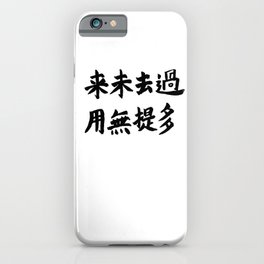No future no past in Chinese characters  iPhone Case
