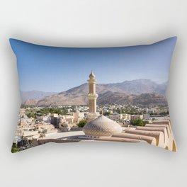 Grand mosque in Nizwa - Oman Rectangular Pillow