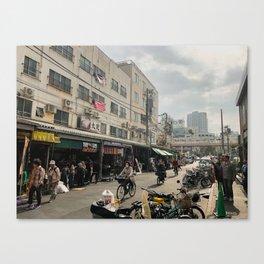 Tsukiji Market Street Canvas Print
