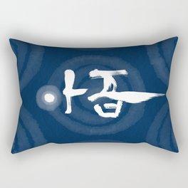 Abstract Kanji calligraphy & painting Rectangular Pillow