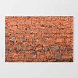 Tibetan Stone Wall Canvas Print