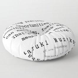 22      Haruki Murakami Quotes   190811 Floor Pillow
