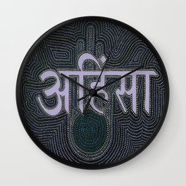 Ahimsa Wall Clock